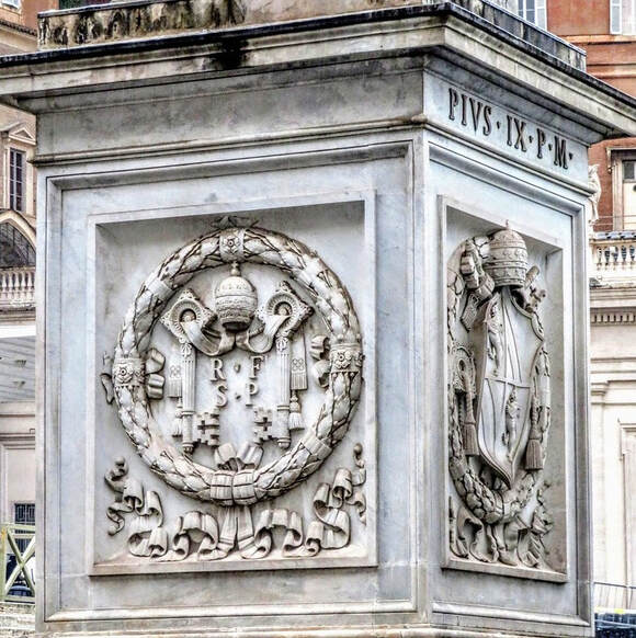 Coat of arms of the Reverenda Fabbrica di San Pietro, St Peter's Square, Rome